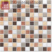 "Мозаика Jasba 5905H Terrano 2,4x2,4 colour-mix ""H"" (10шт-1м²)"