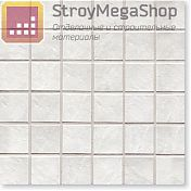 "Мозаика Jasba 3500H Village-Secura 5x5 stone white""H"" (10шт-1м²)"